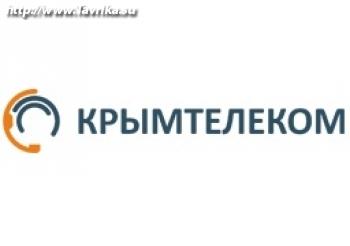 """Отделение """"Телекомсервис"""" №1"""