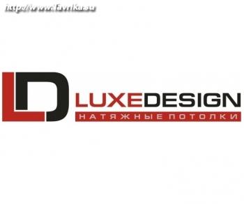 """Европейские натяжные потолки """"LuxeDesign"""""""