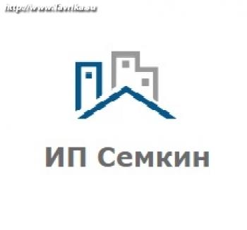"""Компания """"Семкин"""""""