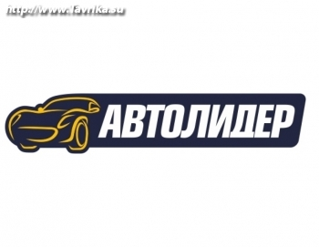 """Автомагазин """"Автолидер"""" (9 Мая 140)"""