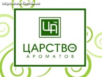 Магазин «Царство Ароматов»