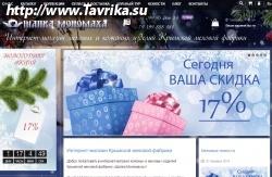 Интернет-магазин меховых и кожаных изделий «Шапка Мономаха»