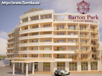 """Отель """"Бартон Парк"""""""