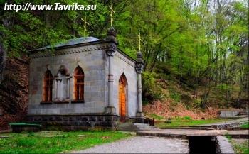 Мужской монастырь Св.муч. Космы и Дамиана