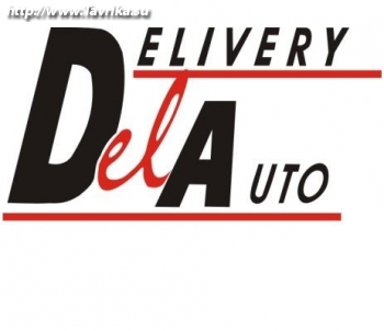 """Служба доставки """"Деливери"""""""