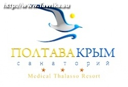 """Санаторий """"Полтава-Крым"""""""