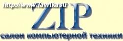 """Магазин """"ZIP"""" ( Строительная, 17)"""