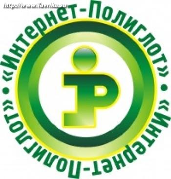 """Интернет-провайдер """"Интернет-Полиглот"""""""
