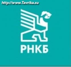 """Банкомат """"Российский национальный коммерческий банк"""" (Ивановой, 7)"""