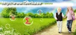 Шелковичненская средняя общеобразовательная школа I-III ступеней